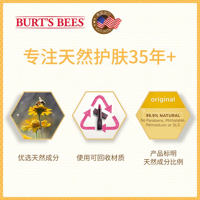 小蜜蜂孕妇专用天然腿足高效滋润膏按摩护理深层滋润保湿紧致正品