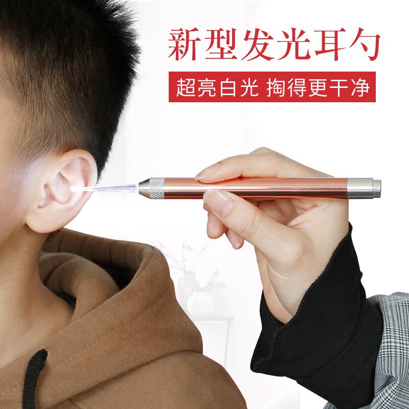 挖耳勺掏耳朵掏耳神器挖耳朵成人儿童发光耳屎镊子采耳工具套装