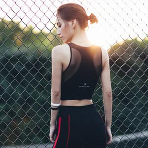 暴走的萝莉 运动内衣女聚拢定型文胸瑜伽镂空美背心式bra健身背心