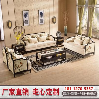 中式实木沙发古典哪个好