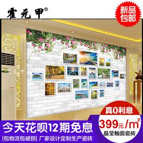 霍元甲瓷砖 现代简约清新客厅艺术瓷砖蔷薇花朵风景照片墙背景墙