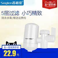 陶瓷水龙头净水器