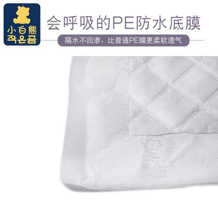 小白熊产后产褥垫一次性床垫全棉瞬吸10片纯棉月子用品60*90CM