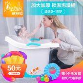 培舒拉儿童洗澡桶婴儿保温盆新生儿宝宝浴盆小孩泡澡可坐躺沐浴桶