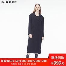 sdeer圣迪奥2018秋装新款线条褶皱肌理戗驳领风衣外套女S18361861图片