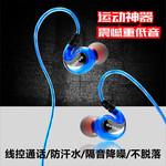 小米红耳机入耳式重低音炮运动跑步手机专用线控耳机挂耳带麦通用
