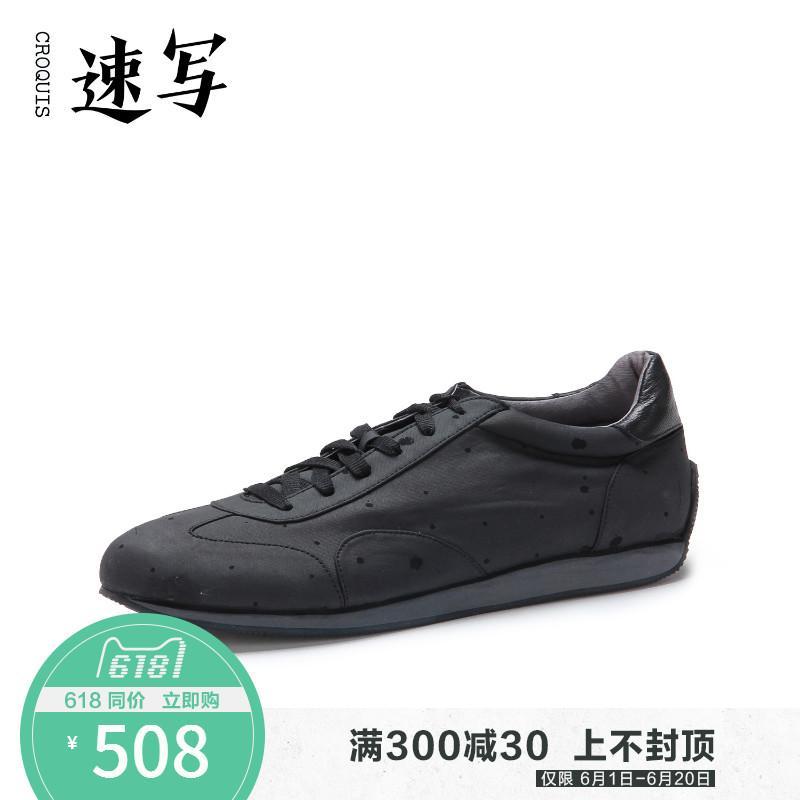 波点鞋运动鞋