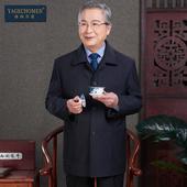 风衣7080岁老人衣服装 夹克 90岁中长款 中老年男装 加肥大码 外套厚款图片