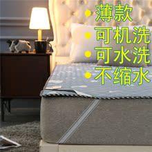 床垫薄款可水洗铺床褥垫子防滑折叠床护垫单双人软机洗床上保护垫