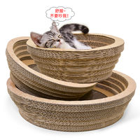 Cool bowl bowl cat cat extra large cat scratch board cat claws toy corrugated paper cat pet supplies