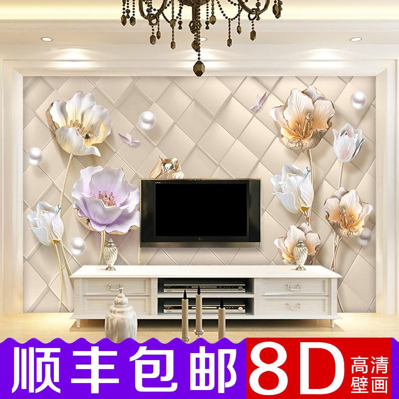 郁金香电视背景墙纸