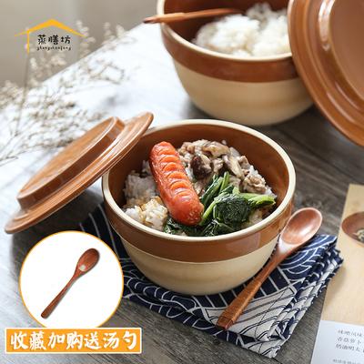 包邮 土钵碗 原味蒸菜蒸蛋蒸饭碗蒸饭钵 土陶碗 饭碗粥碗米线碗