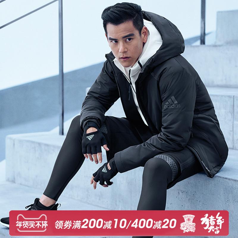阿迪达斯羽绒服男2018冬季新款运动服ZNE防风保暖外套夹克CY8617