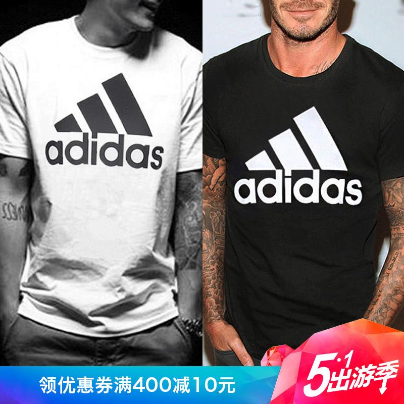 阿迪达斯短袖T恤男子2019新款夏季运动服半袖透气T恤休闲圆领T恤