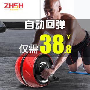 回弹健腹轮腹肌轮初学者收腹部健身器材家用男女减肚子滚滑轮自动