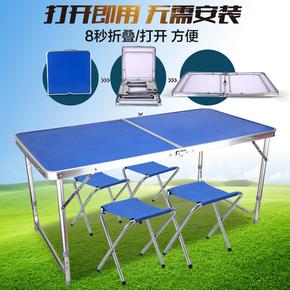 摆地摊神器户外推广宣传折叠桌简易便携式小茶几铝合金便携外展桌