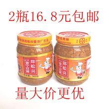 2瓶广东潮汕特产豆瓣酱黄豆酱郑松兴正宗普宁豆酱900g砂锅粥 包邮