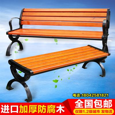 户外公园椅子园林休闲椅广场椅铸铁防腐实木靠背座椅室外长椅凳子正品热卖