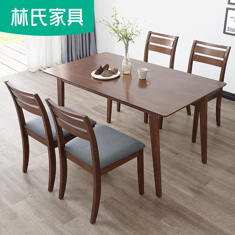 牛角木餐桌