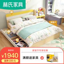 林氏单人儿童床男童床卧室多功能带书桌衣柜储物柜组合套装DE1A