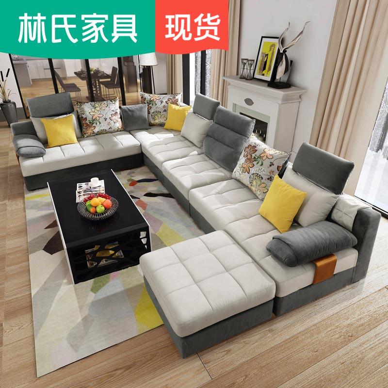 形欧式沙发