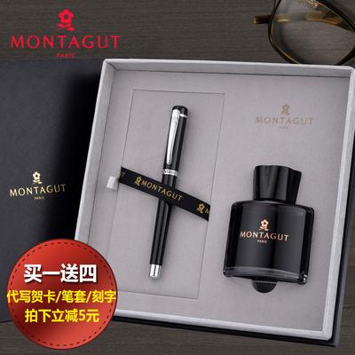 法国梦特娇钢笔皇爵系列成人商务办公用墨水笔袋套装名片夹礼盒装