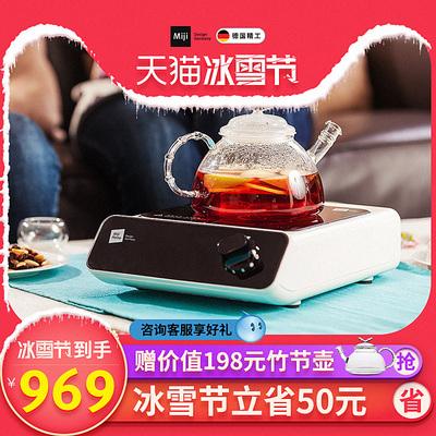 德国米技/Miji Q6 电陶炉家用静音养生茶炉泡茶煮茶炉辐热炉正品