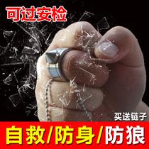 专柜品牌关节刻字全新食指钛钢女戒指韩版开口饰品纯银民族风指环