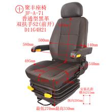 载机座椅 A71卡特斗山大宇现代小松挖机座椅总成塔吊行吊铲车装