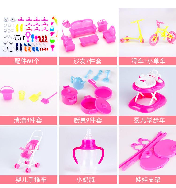 客厅组玩具