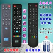 看尚CANTV液晶电视遥控器IT200 F55V50C43C49SD320通用WVFd2MesmI