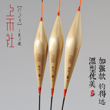 Shanghe C23 hooligans floating super-long floating fish floating genuine reed floating genuine long feet and long tail
