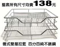 不锈钢双层缓冲厨房调味篮橱柜厨柜碗篮置物架抽屉304拉篮意驰