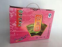 甘肃张掖临泽小枣太子枣休闲小吃西北特产特色食品临泽丹霞特产