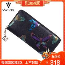 V001N121059宝缇嘉新款蓝色羊皮拉链折叠钱包VenetaBottega