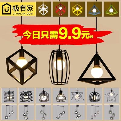 复古工业吊灯性价比高吗