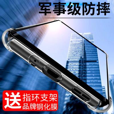 诺基亚8Sirocco手机壳诺基亚8保护套透明Nokia8防摔软硅胶8男女款