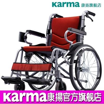 康扬轮椅车KM-2500L轻便折叠航太铝合金便携超轻老年人残疾轮椅车价格