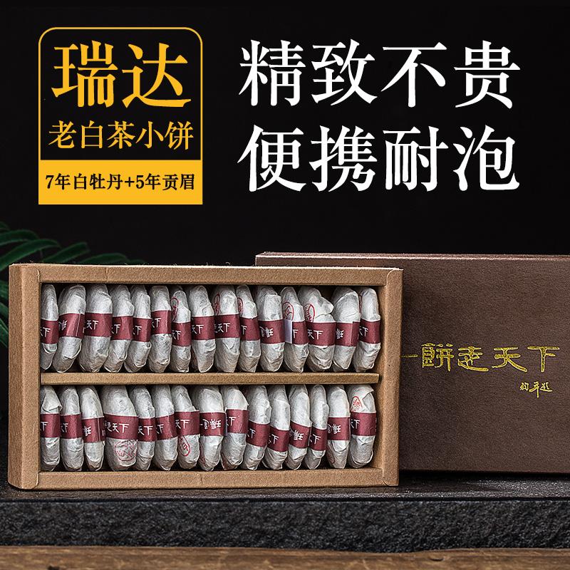 Чай Пай Му Тан Артикул 562740533650
