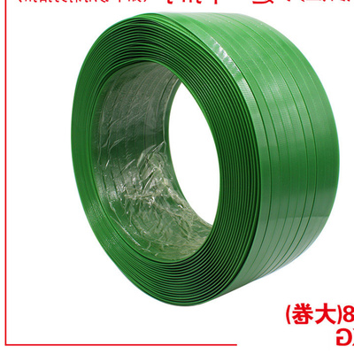 2019 new oh plastic steel strap plastic belt green leather pet packing rope bundled with pe