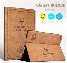 苹果iPad mini4保护套iPad3/4超薄2皮套ipadair2保护壳air1卡通潮