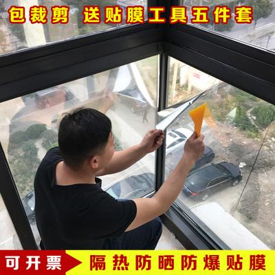 卧室窗户遮光牌子口碑评测