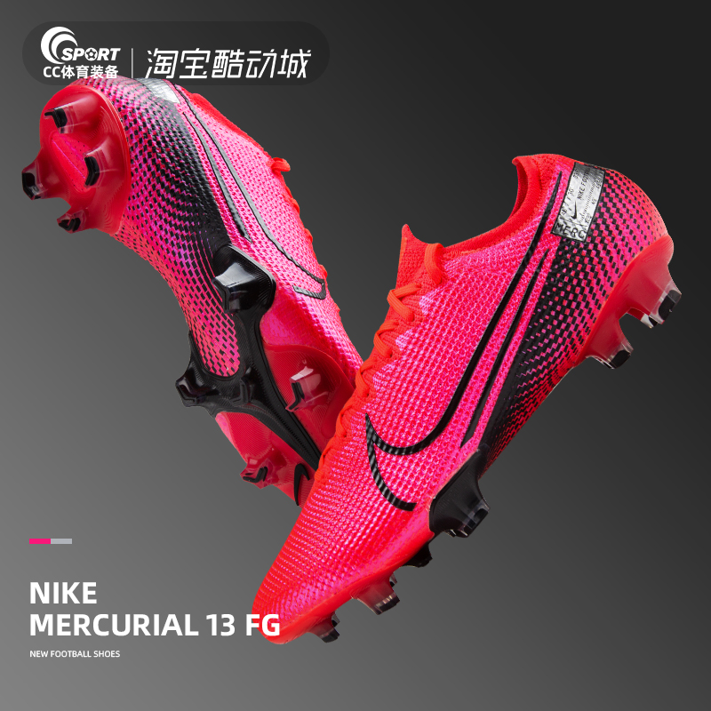 耐克Nike Mercurial Vapor FG刺客13低帮天然草足球鞋AQ4176-606