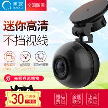黑球Q7 行车记录仪高清夜视1080P无线wifi停车监控 迷你隐藏式