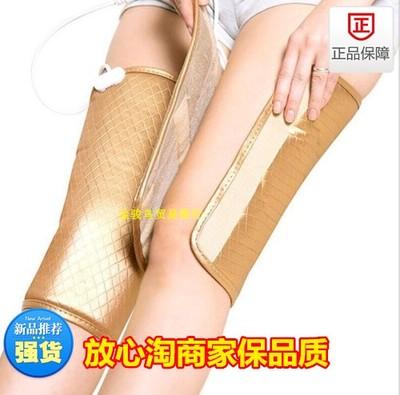 出口欧美多功能电热护膝保暖关节热敷理疗仪加热膝盖腿部按摩器仪