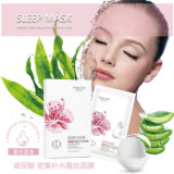 Kang Peisheng glass uric acid dense water surface membrane 5 piece5 box pregnant woman mask mummy to fill the surface membrane glass acid mask