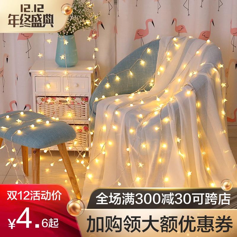LED小彩灯闪灯串灯满天星圣诞房间装饰网红少女心宿舍布置星星灯