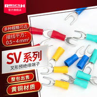 SV1.25/2/3.5-3/4S/5M/6L fork pre-insulated terminal block 0.5/1/1.5/2.5/4 square