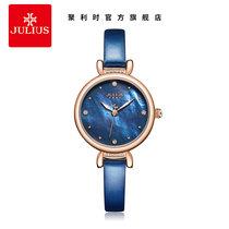 1100JA石英机芯手表时尚防水女日韩腕表2018聚利时Julius包邮