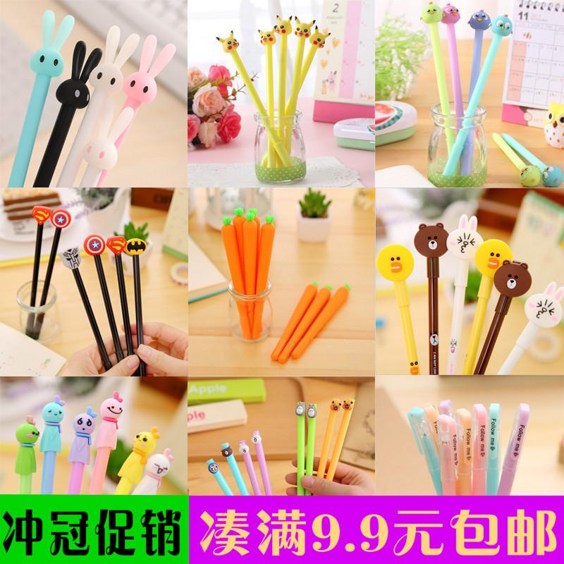 韩国创意 水笔